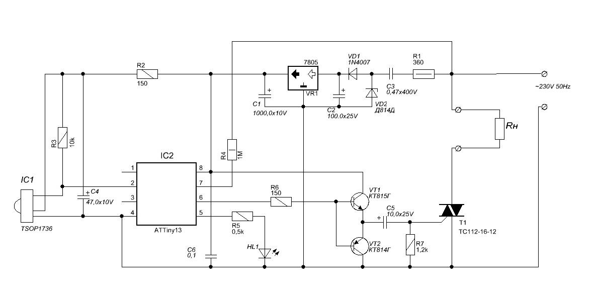 Микроконтроллер определяет